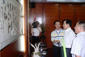 Xu Yibo, vice chairman of the CPPCC Shanghai Committee, visited the company for inspection and offered guidance.